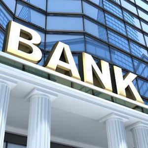 Банки Сарова