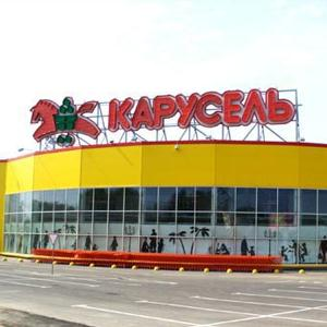 Гипермаркеты Сарова