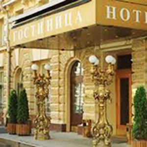Гостиницы Сарова