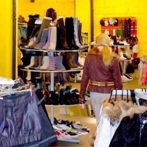 Магазины одежды и обуви Сарова