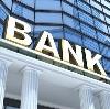 Банки в Сарове