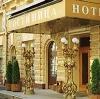 Гостиницы в Сарове