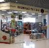Книжные магазины в Сарове