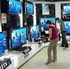 Магазины электроники в Сарове