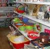 Магазины хозтоваров в Сарове