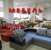 Магазины мебели в Сарове