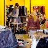 Магазины одежды и обуви в Сарове