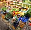 Магазины продуктов в Сарове