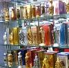 Парфюмерные магазины в Сарове