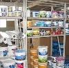 Строительные магазины в Сарове