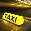Такси в Сарове