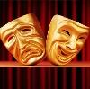 Театры в Сарове