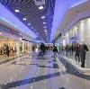 Торговые центры в Сарове