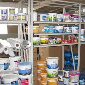 Строительные магазины Сарова